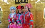 טיול פנג שואי בהנחייתי-סין הונג קונג מקאו (32)