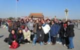 טיול פנג שואי בהנחייתי לסין הונג קונג ומקאו עם תלמידים -ב2010