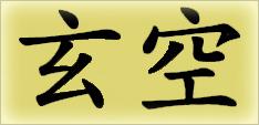58380-שואן קונגו-פוטושופ