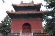 59282-סין דיסקט מספר 2 196